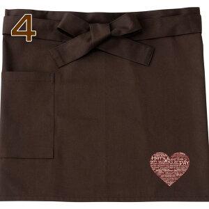 バレンタインエプロンショートエプロン(00872-TMA)チョコレートカフェエプロン男女兼用