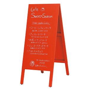【あす楽対応】木製A型案内板赤いこくばんWA450Rチョーク用・木製・両面カラー黒板・レッド9014446A型看板