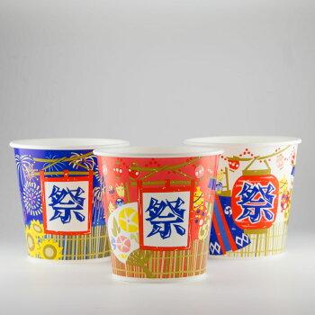 カキ氷用紙コップ 403ml(14オンス) 1パック:1000個入り SM-400PPお祭り太郎アソート3