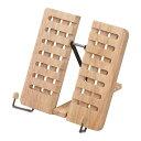 ナチュラルブックスタンド(M) 木製 メニューブックスタンド BM19 厚み調整・角度調整・折り畳み可能