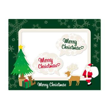 フォトプロップス クリスマスセットA 吹き出し2種 ボード 写真の小道具 写真撮影を楽しむアイテム PR-29【結婚式・誕生日・二次会・パーティー・ウェルカムボード・オリジナル対応します】