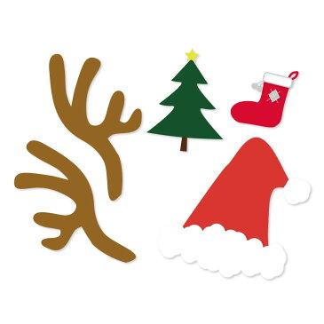 フォトプロップス クリスマスセットC サンタ変装4点セット 写真の小道具 写真撮影を楽しむアイテム PR-31【結婚式・誕生日・二次会・パーティー・ウェルカムボード・オリジナル対応します】