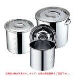 YUKIWA(三宝産業)18-8丸・深型キッチンポット目盛付26cm・手付(φ260xH260mm)13リットル09671260