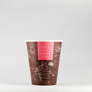 エンボス紙コップ 260ml(9オンス) 1500個 SMP-260E ブレイクタイム 【テイクアウト・イベント・業務用・お祭り・使い捨て食品容器・紙カップ】