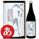 【 ベリーA(1800ml/一升瓶サイズ) 】 モンデ酒造/[一升瓶 ワイン][甲州ワイン][国産ワイン][山梨 ワイン][赤ワイン] - あったあった