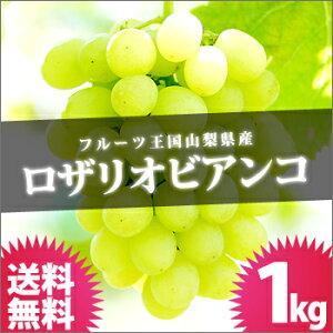 ブドウの名産地山梨県から産地直送で新鮮採れたての美味しいブドウをお届けします。【送料無料...