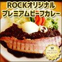 2016_rockcurry_350