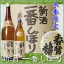 Ichiban_kago