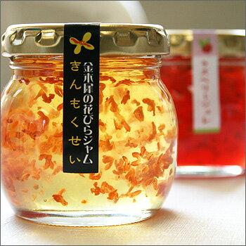 この季節、香るお花は金木犀。金木犀の花をそのまま閉じ込めた甘い香りの美しいジャム