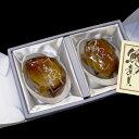 鮮度の良いあわびをじっくり手をかけ、独自のこだわり製法で煮貝に仕上げた物をギフト箱に入れました。☆かいやの煮貝☆甲州名産 あわびの煮貝【殻付きあわびの煮貝2粒120g】【山梨特産】煮貝【贈り物・ギフト・のし対応】/グルメショップ