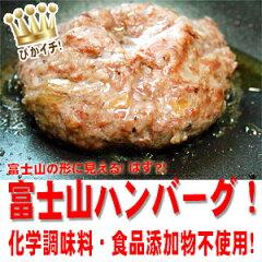 旨味の肉汁満載!!オリジナルブランド豚肉「富士ヶ嶺ポーク」のじゅ~し~な旨味を閉じ込めた...