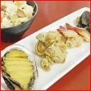 【かいや】煮貝詰め合わせ(5種セット)煮貝詰め合わせ/かいやの煮貝 /つぶ貝/アカニシ貝/うば貝/あわび入り釜めしの素 3合用 / 鮑 /アワビ /鮑の煮貝/お歳暮/お中元/贈答/ギフト