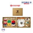 ダブルB【DOUBLE B】【箱付】食洗機OK!テーブルウェアセット(ベビー食器セット)