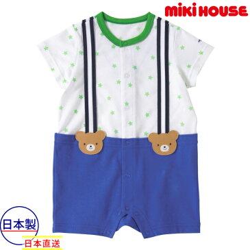 ミキハウス mikihouse (ベビー)くまちゃんのサスペンダー風ショートオール(60cm・70cm・80cm)