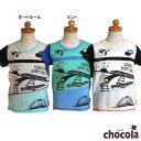 ショコラ(chocola)飛行機・新幹線・電車デザイン半袖Tシャツ(90cm・100cm・110cm・120cm・130m)