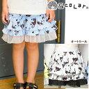 スカラー(ScoLar)ネコ総柄チュール付きキュロットスカート(110cm・120cm・130m・140m)