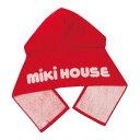アタックワンで買える「【ノベルティ】ミキハウス mikihouse ダブルB ミキハウス(ベビー)フード付きマフラータオル(国内配送限定特典・海外配送不可)」の画像です。価格は1円になります。