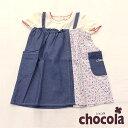ショコラ(chocola)花柄ワンピース(80cm〜140cm)