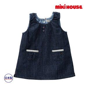 ミキハウス正規販売店/ミキハウス mikihouse BBB★デニムジャンパースカート〈フリー(70cm-80cm)〉