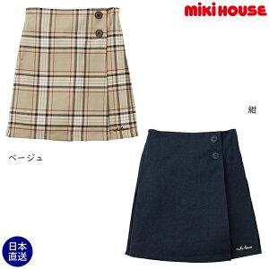 ミキハウス正規販売店/ミキハウス mikihouse キュロットスカート(90cm・100cm)