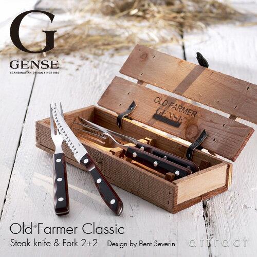 ゲンセ GENSE Old Farmer Classic オールド ファーマー クラシック ステーキナイフ&フォークペア...