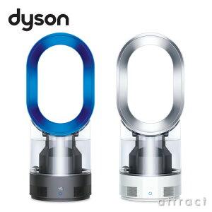 【新製品】部屋を均一に潤す最も衛生的な加湿器バクテリアを99.9%除去し扇風機としても使用可能...