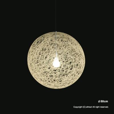 【送料無料】moooi(モーイ)Random Light(ランダムライト)(照明/直径50cm)【smtb-KD】