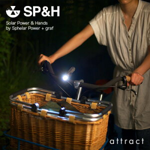 SP&HSphelarPower(スフェラーパワー)SPHELARSTICK(スフェラースティック)太陽電池LEDペンライト(懐中電灯)生活防水・ストラップ対応木製スタンド付属カラー:全4色デザイン:graf(グラフ)(太陽光発電照明太陽蓄電)【smtb-KD】