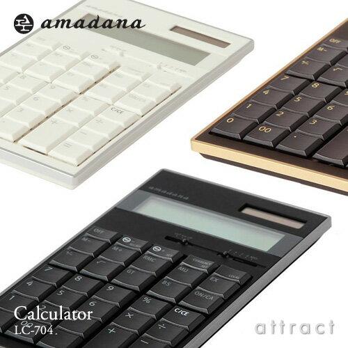 アマダナ amadana カリキュレーター Calculator 電子計算機 電卓 ソーラー電池対応 カラー:全3色 ...