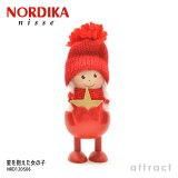 NORDIKA ノルディカ デザイン NORDIKA nisse ノルディカ ニッセ 星を抱えた女の子 NRD120506 ニッセ人形 北欧 デンマーク 守り神 クリスマス サンタクロース サンタ 妖精