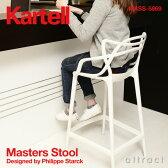 カルテル 高知 Kartell Masters Stool マスターズ スツール カウンターチェア バースツール MASS-5869 カラー:全5色 デザイナー:フィリップ・スタルク マスターチェア インテリア 家具 デザイナーズ 【RCP】【smtb-KD】