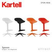 カルテル 高知 Kartell Spoon スプーン カウンターチェア 昇降機能付 チェア 椅子 SPON-4828 カラー:全4色 デザイナー:アントニオ・チッテリオ 【RCP】【smtb-KD】