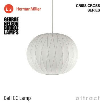 バブルランプ Bubble Lamps Herman Miller ハーマンミラー Criss Cross Series クリスクロス シリーズ Ball CC Lamp ボール ペンダントランプ George Nelson ジョージ・ネルソン デザイナーズ デザイン 照明 【RCP】【smtb-KD】