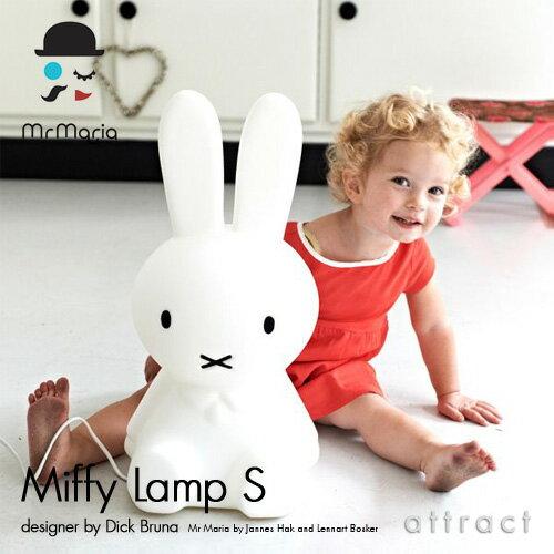 ミスターマリア Mr.Maria Miffy Lamp ミッフィーランプ Sサイズ ブルーナ ナインチェ ...