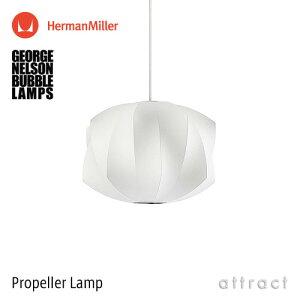 バブルランプ Bubble Lamps Herman Miller ハーマンミラー Propeller Lamp プロペラ ワンサイズ ペンダントランプ George Nelson ジョージ・ネルソン デザイナーズ デザイン 照明 ライト 【RCP】【smtb-KD】
