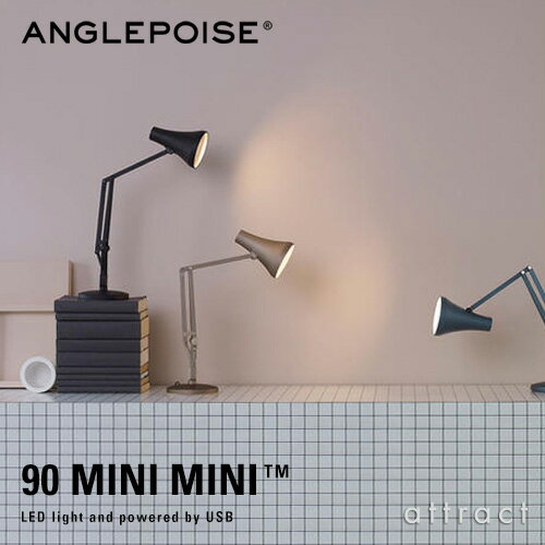アングルポイズ ANGLEPOISE 90 ミニミニ 90 Mini Mini ミニテーブルランプ デスクランプ LED 調光可能 USB供給 カラー:3色 卓上 シンプル 照明 ランプ 工業 イギリス 北欧 【RCP】 【smtb-KD】