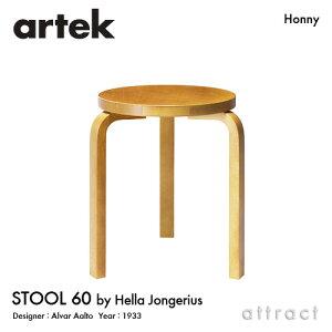 アルテック Artek STOOL 60 スツール 60 3本脚 バーチ材 スタッキング可能 デザイン:Alvar Aalto 座面 ハニー 脚部 ステイン仕上げ フィンランド 北欧 【RCP】 【smtb-KD】