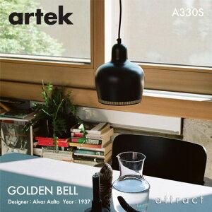 アルテック Artek A330S PENDANT LAMP ペンダントランプ GOLDEN BELL ゴールデンベル デザイン:Alvar Aalto カラー:ブラック ブラックコード 照明 ランプ ライト フィンランド 北欧 【RCP】 【smtb-KD】