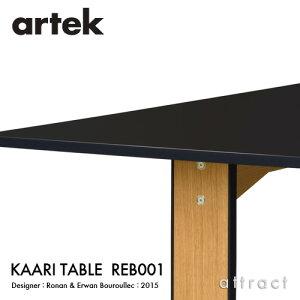 【正規取扱店】ArtekアルテックKAARITABLEREB001カアリテーブルサイズ:200×85cm厚み2.4cm天板ライトグレーリノリウム脚部ナチュラルオークデザイン:ロナン&エルワン・ブルレックダイニングテーブル