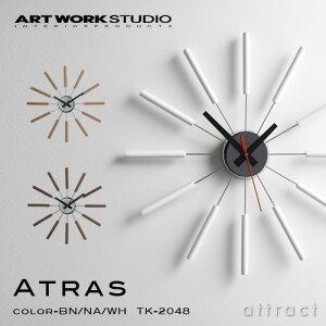 アートワークスタジオ アトラス ウォール クロック 掛け時計 インテリア ブラウン ナチュラル ホワイト