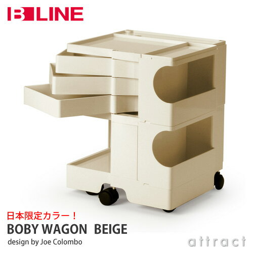 【限定カラー】ビーライン B-LINE ボビーワゴン Boby Wagon 2段3トレイ ベージュ 専用インナートレイ付属 収納ワゴン キャスター付き 【RCP】【smtb-KD】:アトラクト