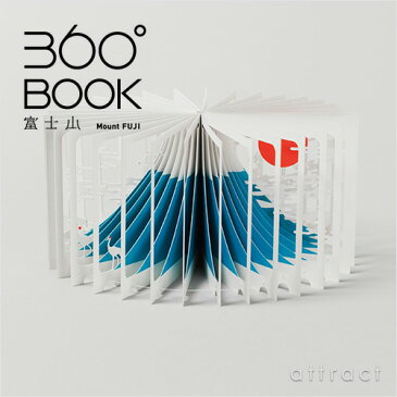【ギフトブック】 360°BOOK 富士山 Mount FUJI 大野 友資 著 ギフトブック 仕掛け絵本 ジオラマ ギフト 本 インテリア アート 青幻舎 作品 国内 海外 BOOK デザイン 本 上質 【RCP】