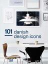 【単行本】 101 Danish Design Icons Lars Dybdahl (著) ハードカバー 洋書 北欧 インテリア 国内 海外 BOOK デザイン 本 書籍 【RCP】