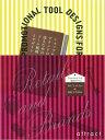 【単行本】 ショップ&ブランドの売るためのツール戦略とデザイン PIE BOOKS ピエブックス デザイン イラスト グラフィック クリエイティブ ブランド パッケージ キャッチフレーズ 広告 PR 国内 海外 BOOK デザイン 本 書籍 紙 【smtb-KD】