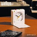 ブラウン BRAUN 【正規取扱店】 Reflex controled travle alarm clock モーションセンサー搭載 トラベルアラームクロック BNC005 カラー:ブラック ホワイト ブルー 置時計 目覚し時計 インテリア