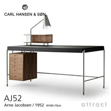 カールハンセン & サン Carl Hansen & Son ソサエティテーブル Society Table デスク AJ52 Arne Jacobsen アルネ・ヤコブセン サイズ:160cm ウォルナット Walnut オイルフィニッシュ 天板:レザー(2色)ランプモジュール ユニット付属 【RCP】
