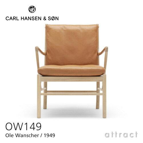 カールハンセン & サン Carl Hansen & Son コロニアルチェア OW149 Colonial Chair オーレ・ヴィンシャー Ole Wanscher オーク Oak オイルフィニッシュ 張座:レザー Thor 307 ライトブラウン 【RCP】【smtb-KD】