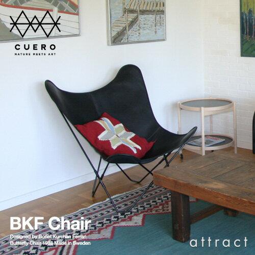 BKFチェア BKF Chair クエロ cuero Butterfly Chair バタフライチェア カラー:ブラックレザー スチールフレーム・ベジタブルタンニンなめし革 MoMA・ミッドセンチュリー・コルビジエ・イームズ 【RCP】【smtb-KD】