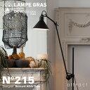 DCW editions ディーシーダブリュー エディションズランペグラス LAMPE GRAS LAMPADAIRE No.215 ランパデー...