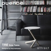 デュエンデ サイドテーブル ブラック ホワイト デザイン 組み立て ラウンド テーブル ナチュラル インテリア
